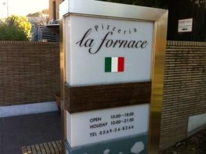 121119 laforunache2