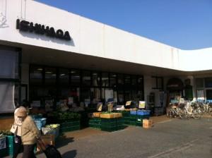 130517 ishihara-tokoname