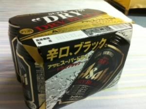130804 beer